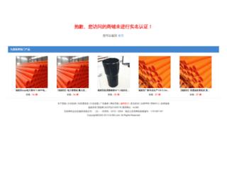 szsunxing.b2b.hc360.com screenshot