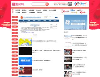 sztv.cutv.com screenshot
