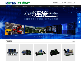 szutek.com screenshot