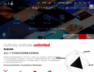 szweb.cn screenshot