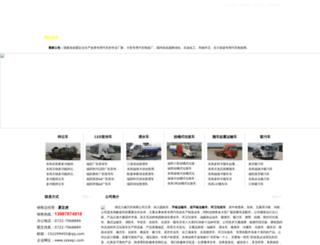 szxsqc.com screenshot