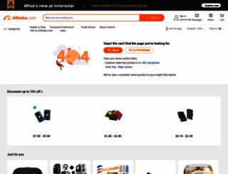 szxusheng.en.alibaba.com screenshot