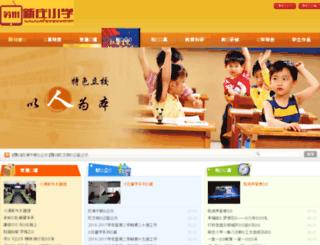 szxzxx.com screenshot