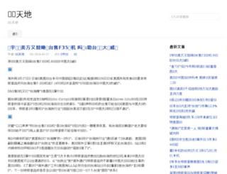 szyingmi.com screenshot