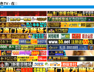 szym.org screenshot