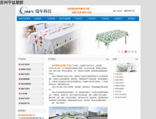 szyuyi.com screenshot