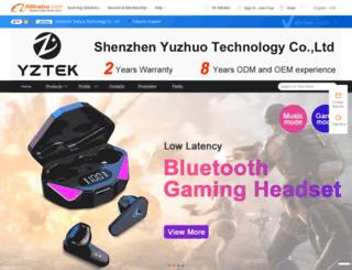 szyz.en.alibaba.com screenshot