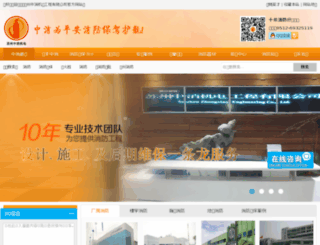 szzxjd.com screenshot