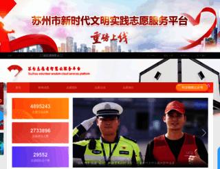 szzyz.org screenshot