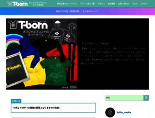 t-born.com screenshot