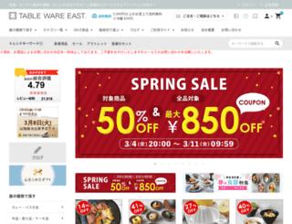 t-east.jp screenshot