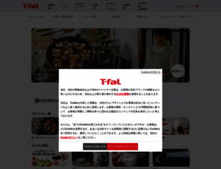 t-fal.co.jp screenshot