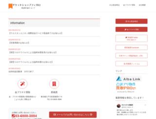 t-figaro.com screenshot