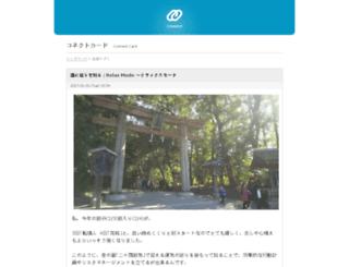 t-groove.abgo.jp screenshot