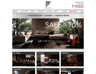 t-interiors.ru screenshot