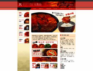 t-kimuchi.com screenshot