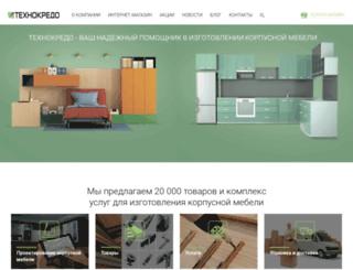t-kredo.com.ua screenshot