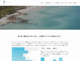t-p-a.jp screenshot