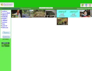 t-pakchong-farm.pantown.com screenshot