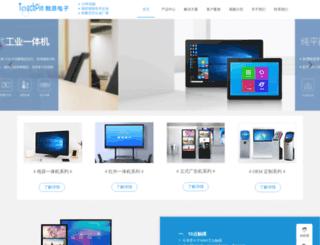 t-pie.com screenshot