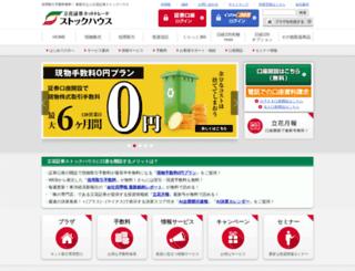 t-stockhouse.jp screenshot