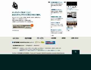 t-warp.co.jp screenshot