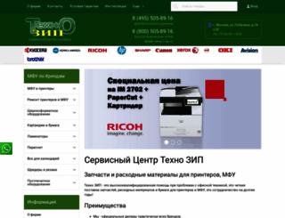 t-zip.ru screenshot
