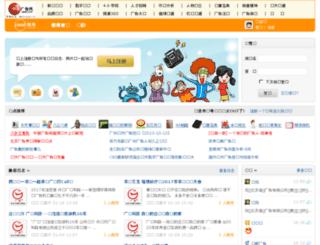 t.cnad.com screenshot