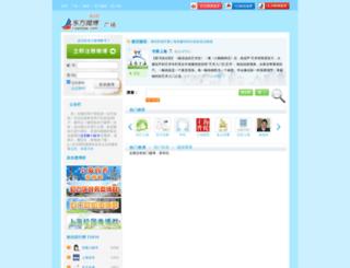 t.eastday.com screenshot