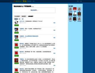t.saige.com screenshot