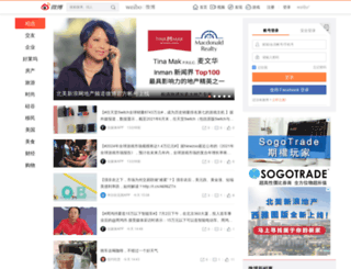 t.sina.com screenshot
