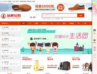 t.tcyfw.com screenshot