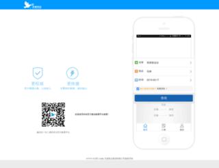 t.wx8s.com screenshot