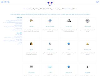 t1t.net screenshot