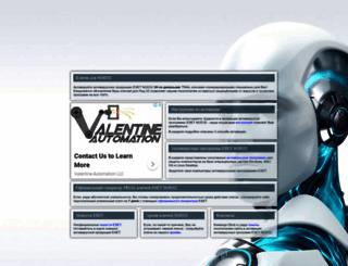t2bot.ru screenshot
