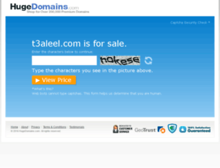 t3aleel.com screenshot