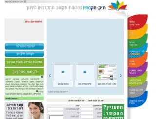 t6.tik-tak.co.il screenshot