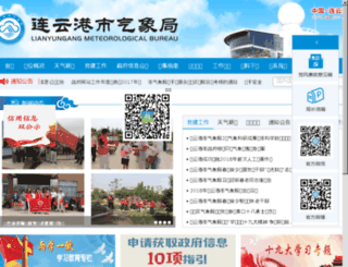 t78.com.cn screenshot