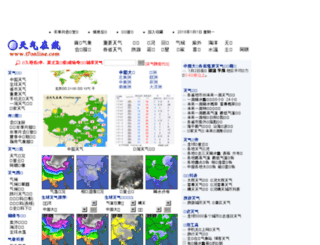 t7online.com screenshot