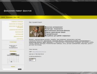 t9512314.my1.ru screenshot