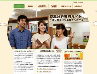ta.direct-comm.com screenshot