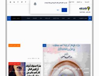ta3allamdz.com screenshot