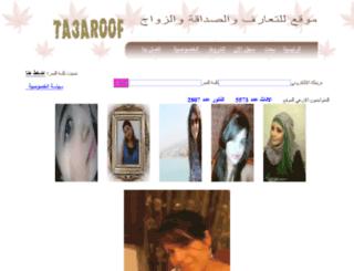 ta3aroof.net screenshot