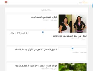 ta5sis.com screenshot