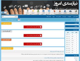 tab14.com screenshot