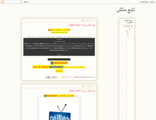 tab3match4.blogspot.com screenshot