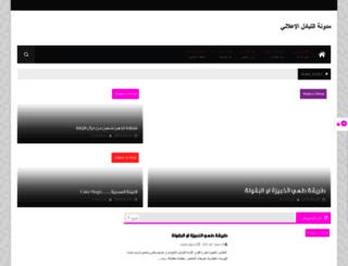 tabadole.blogspot.com screenshot