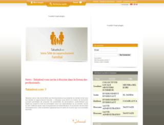 tabadoul.com screenshot