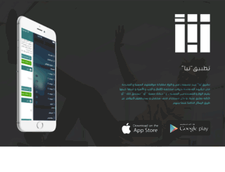 taban-app.com screenshot