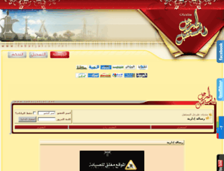 tabarjalcol.com screenshot